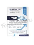 Дрожжи спиртовые 48 Turbo High Power Ferment, 135 г Pathfinder
