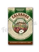 Этикетка Серия Натуральный продукт, Кальвадос, 48 шт.