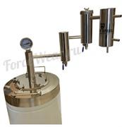 Самогонный аппарат (дистиллятор) ''Оптима Люкс'' (20 л.) FIRE STEEL