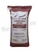 Солод ячменный ''Карамельный 250'' (25 кг.) Курский солод