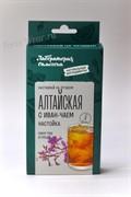 Набор для настаивания ''Алтайская с иван-чаем'' (травы и специи) Лаборатория самогона
