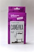 Набор для настаивания ''Самбука'' (травы и специи) Лаборатория самогона
